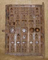 African Doors - Dogon Door 2