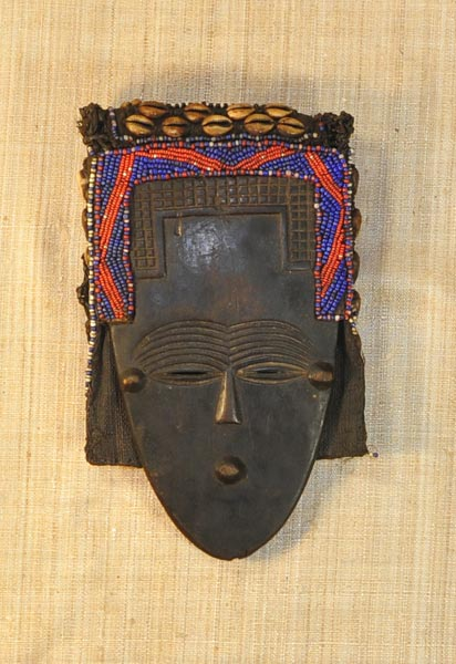 Africian Mask from the Kuba Tribe of Congo