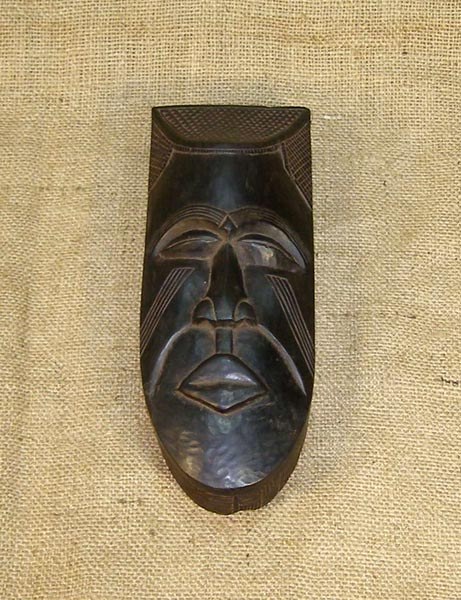 African Art from the Kuba Tribe