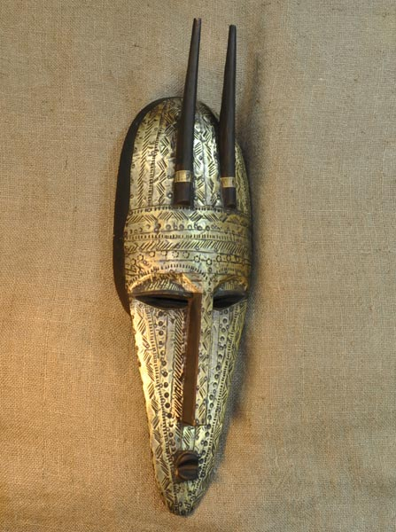 African Mask from the Marka Tribe of Mali