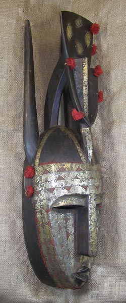 Buy African Art - Marka Masks