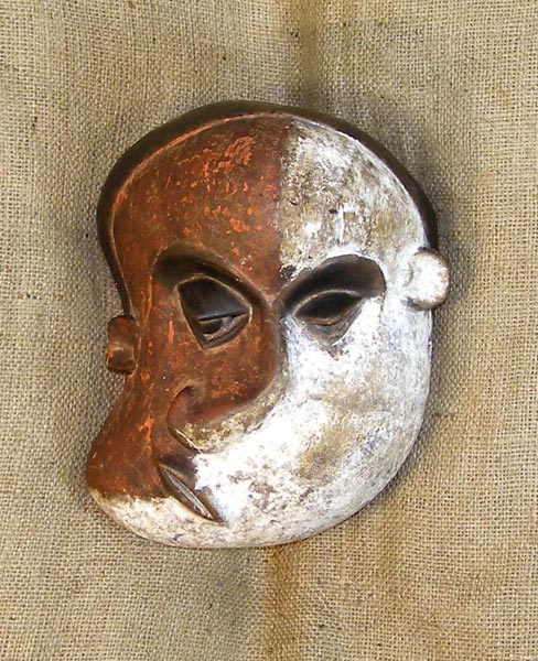 African Pende Mask