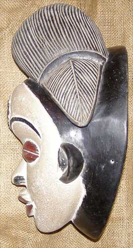 Buy African Art from the Punu Tribe