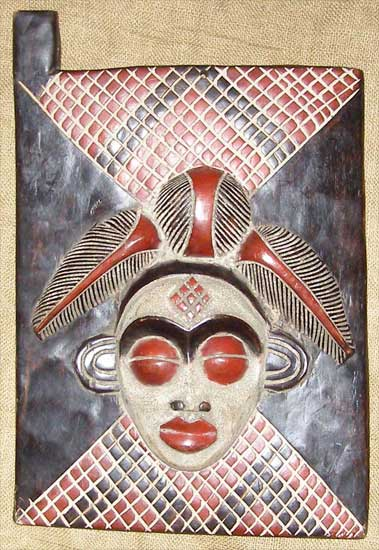 African Traditional art from the Punu Tribe - African Window