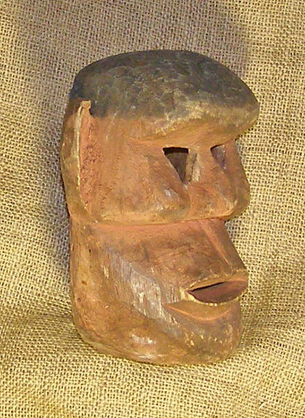 Africian Mask from the Suku Tribe of Congo