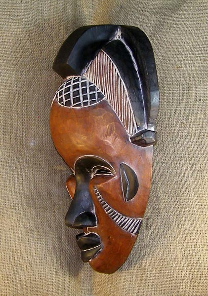 Buy African Art - Tikar Masks
