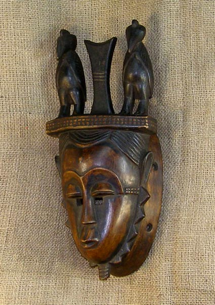 Africian Mask from the Yaure Tribe of Ivory Coast