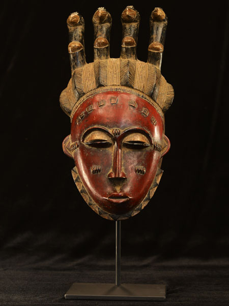 African Yaure Mask With Stand 39 Front